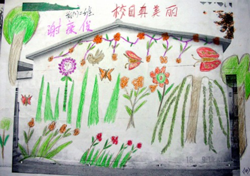 20_beijing_china
