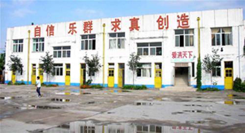 2_beijing_china