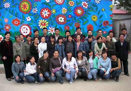 32_beijing_china