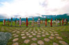 The Painted Labyrinth, Hualien, Taiwan (2011)