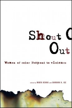 shout_out_cover