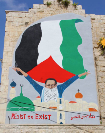 nablus-resist-to-exist